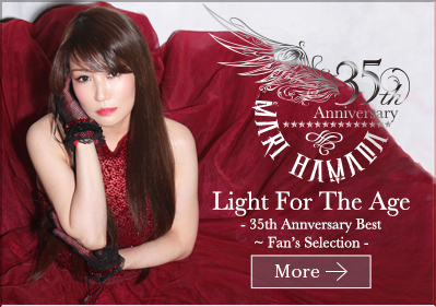 Light For The Age - 35th Anniversary Best - Fan's Selection -