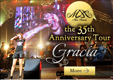 the 35th Anniversary Tour Gracia